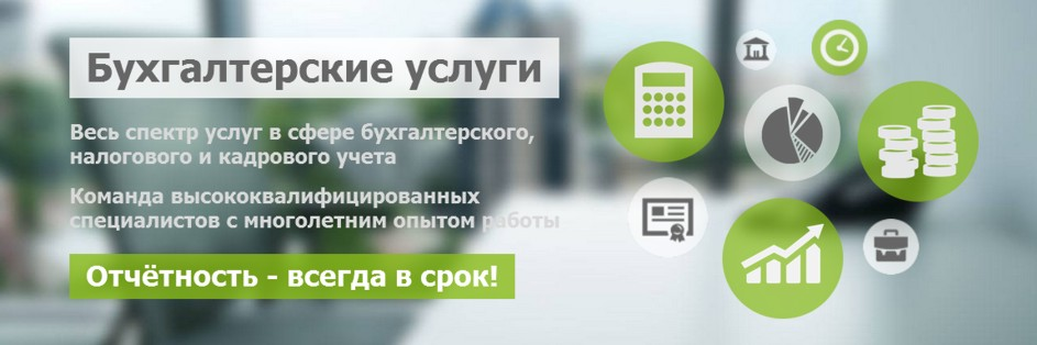 Бухгалтерские услуги киев создание сайтов создание сайтов на sharepoint