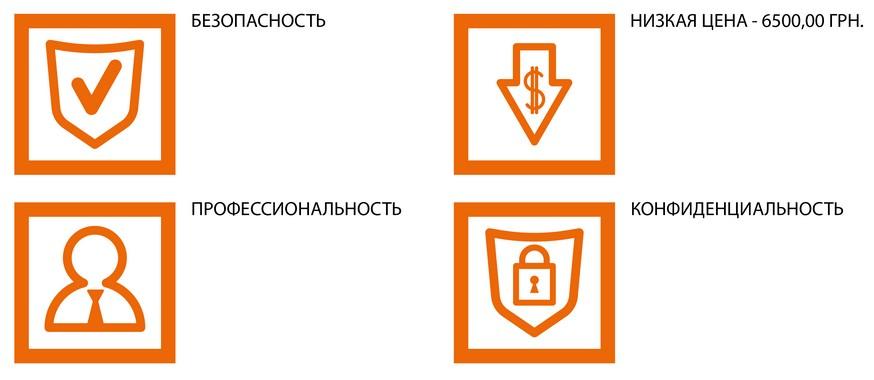 "Преимущества ликвидации ООО в компании ""Фактория"""